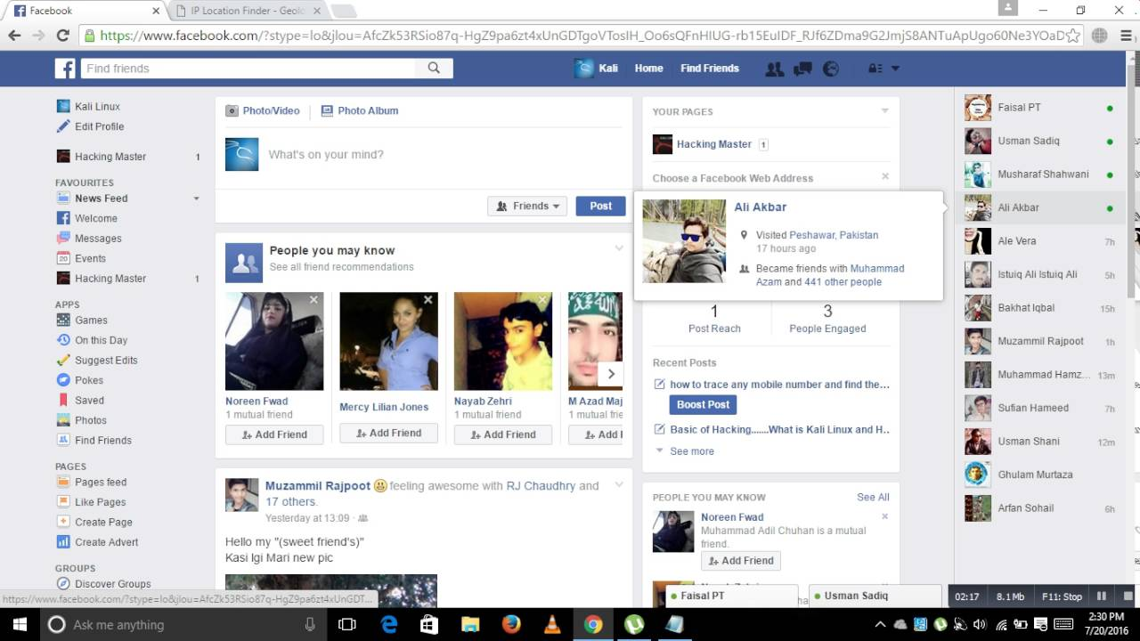 how to find ip address of any facebook user > BENISNOUS